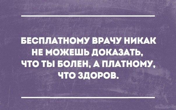 Вильям Галоян |