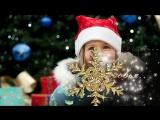 Видео открытка - поздравление на Старый Новый год.