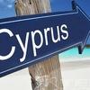 Русское такси на Кипре! Трансфер!