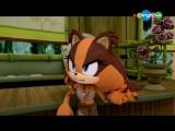 Соник Бум / Sonic Boom 1 сезон 47 серия - Дружеские разногласия (Карусель)