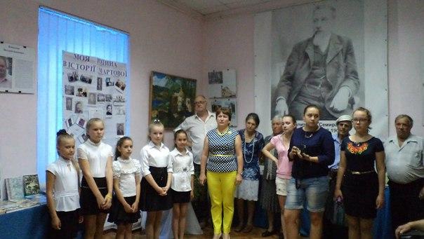 Відбулася презентація виставки «Плекають славу свого села мартівчани»