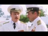 Прощание славянки - эпизод из кинофильма 72 метра