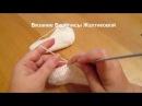Как связать пинетки для новорожденного спицами