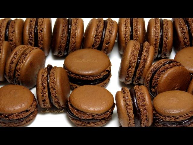 Clip hướng dẫn cách làm bánh MACARONS Socola Cà phê Французcкое пирожное печенье Макарон
