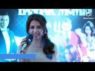 Bashar Momin (Geo Tv New Drama Serial Launch)