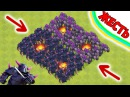 ЖЕСТЬ! ГОЛЕМЫ И ПЕККИ РАЗНОСЯТ БАЗУ В ЩЕПКИ! Clash of Clans