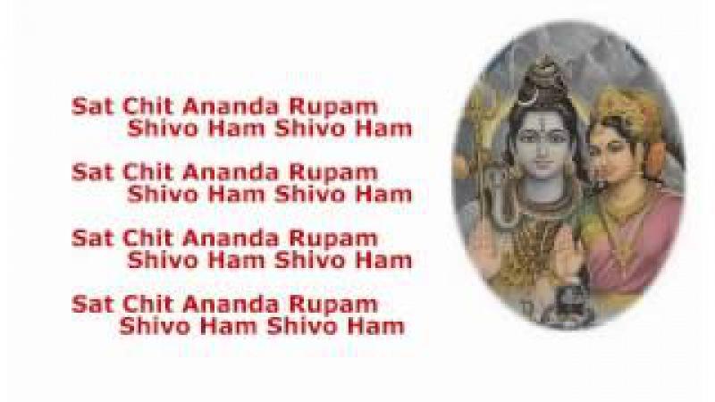 5 Bija Mantra Petali Heart