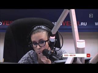 Дмитрий Куликов 30.11.2015, 10:00-11:00 - Вести ФМ