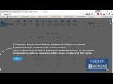 Как зарегистрироваться на сайте simsms.org и пополнить счет для покупки виртуальног ...