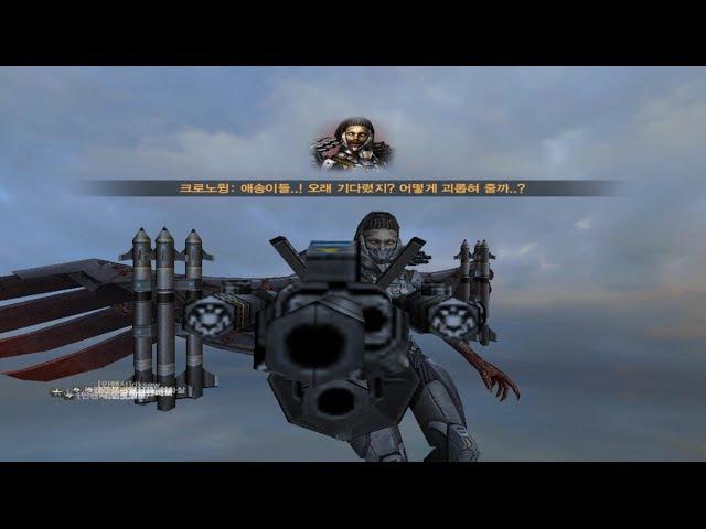 [CSO] Zombie Scenario 5 - Chapter 4 (Final): Last Ride