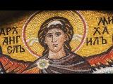 Михайлов день собор Архистратига Михаила и прочих Небесных сил бесплотных