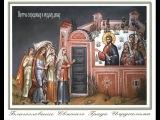 Хор братии Валаамского монастыря .