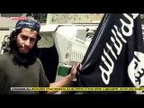 Гибель организатора парижских терактов подтвердил тест ДНК