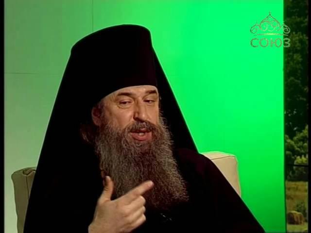Беседы с батюшкой. Оптинские новомученики. Эфир от 18 апреля 2016г