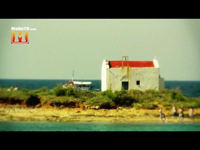 MaliaTV - Malia Main Beach Crete Greece