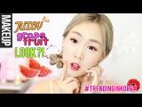 Fun Korean Makeup! Grapefruit Inspired Look & Hair (+Skincare Tips) ??? 상큼한 자몽 메이크업 + 헤어! [한글자막]