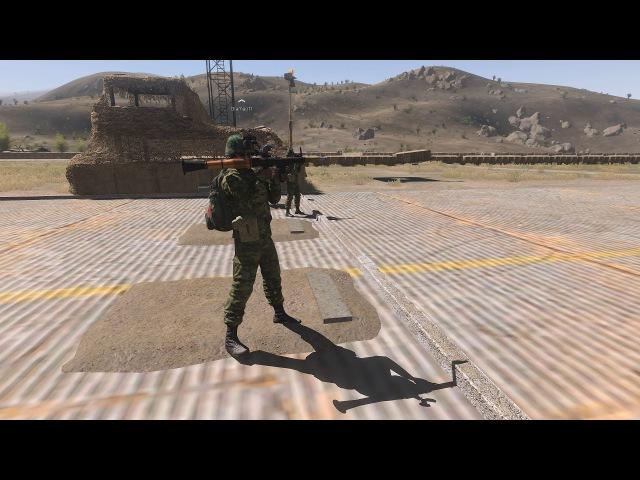 Arma 3 REALWAR Как стрелять из РПГ