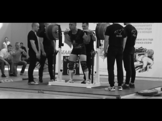 Чемпионат Брестской области по пауэрлифтингу 2015г. - Трейлер