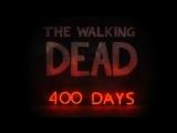 The Walking Dead: 400 Days прохождение  #1 - [Винс и Шел]