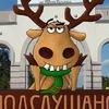 Подслушано парк Гагарина | Челябинск