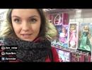 Охота на кукол в США (Monster High, Ever After High - ToysRUs,Kmart) Doll Hunting New York