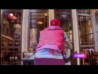 [FULL] 160529 EXO's Lay @ 'Go Fighting!' S2 EP7