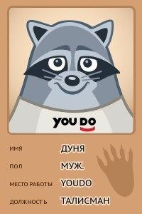 YouDo (Юду)