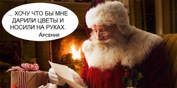 Яценюк: Ожидаю 15 декабря позитивного решения Еврокомиссии о безвизовом режиме для украинцев - Цензор.НЕТ 7162