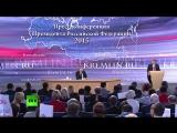 Большая пресс-конференция президента РФ Владимира Путина.RT. 17 декабря 2015.г