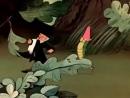 """""""А гном идет купаться!"""" – «Заколдованный мальчик» (Союзмультфильм, 1955)"""