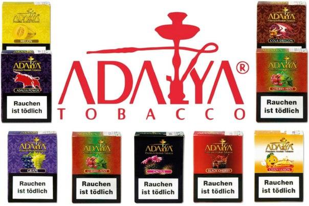 фото табак адалия