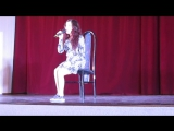 Всероссийский конкурс Я автор отборочный этап Есения Опасина песня Белые панамки