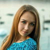 Аватар Алисы Розовой