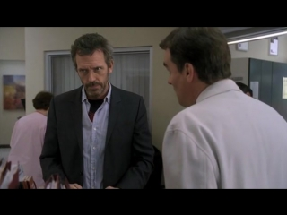 House md / changes / 7 / 20