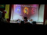 танец кукол команда Павликовой Татьяны