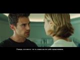 Дивергент, глава 3 За стеной (2016) Второй русский трейлер фильма (субтитры, HD)