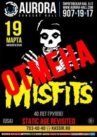 ОТМЕНА Misfits в Питере