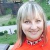 Tetyana Bachinska