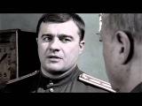 сериал Ликвидация -4 серия 2007 год