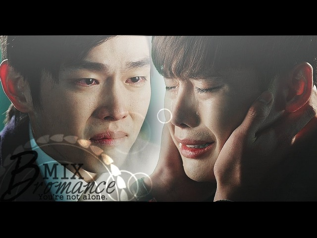 [ACT] BROMANCE MIX - You're not alone, I will be your hope.