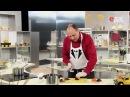 Как нарезать овощи быстро и не обрезаться мастер-класс от шеф-повара / Илья Лазерсон