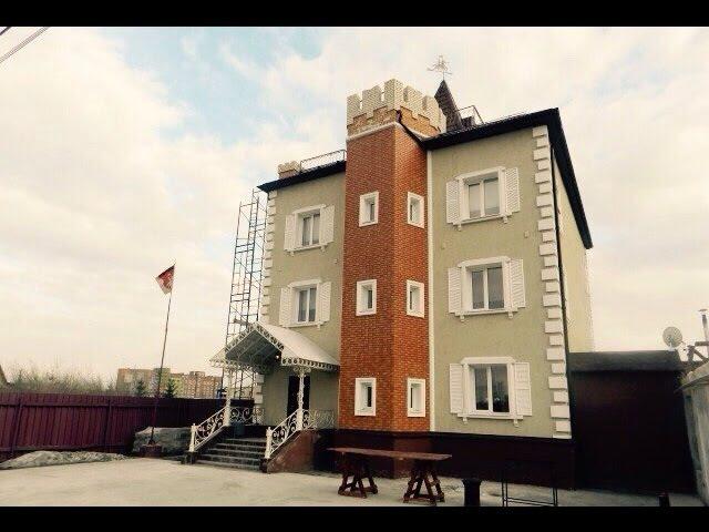 Аренда коттеджа посуточно Замок (лето) в Новосибирске(Викенд хаус/weekend-house.su)