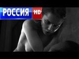 Фильмы мелодрамы русские 2016 новинки в качестве HD 720: