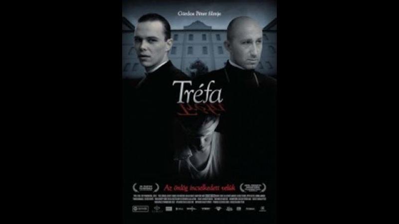 Выходка / Tréfa (2008) Петер Гардош (без перевода)
