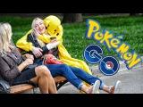 КАК ПОЙМАТЬ ВСЕХ ПОКЕМОНОВ - Pokemon Go! /Алекс Лесли / пикап пранк шоу