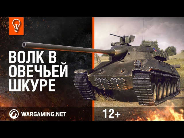 Как играть на Škoda TVP T 50/51? [World of Tanks]