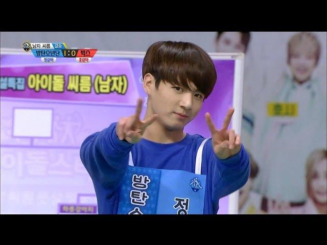 【TVPP】VIXX,BTS–Korean Wrestling Final , 빅스, 방탄소년단 - 남자 씨름 결승@2016 Idol Star Championships