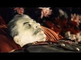 Кто убил Сталина