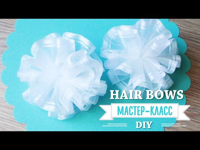 How to make HAIR BOWS Банты на 1 сентября DIY NataliDoma