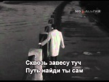 Мария Лукач - Я Шаги Твои Слышу
